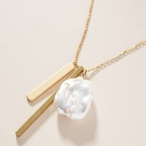NWT   Anthropologie Clustered Pearl Charm Necklace